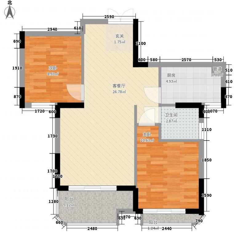 永鸿御景湾85.70㎡三期62、63#B户型2室1厅1卫
