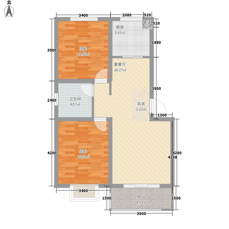城市溪谷84.67㎡A户型2室2厅1卫1厨