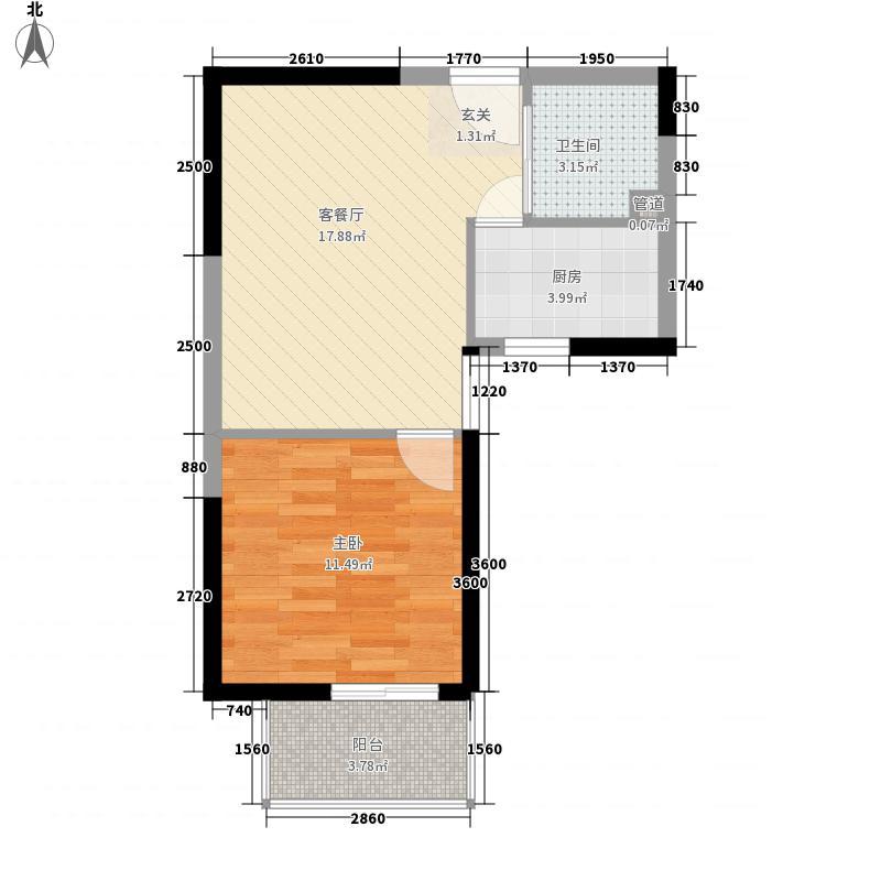恒远中央公馆56.55㎡一期1#A5户型1室1厅1卫1厨