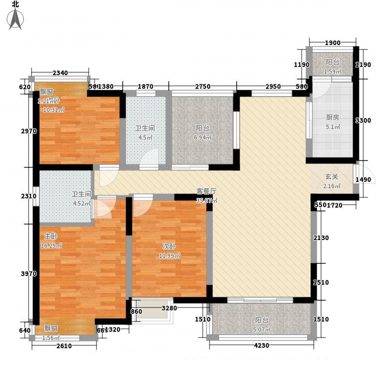 中海熙岸133.00㎡标准层B1户型3室2厅2卫1厨