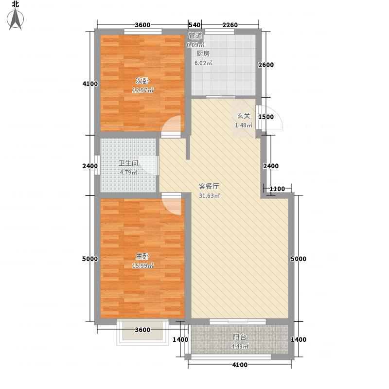 城市溪谷K户型2室2厅1卫1厨