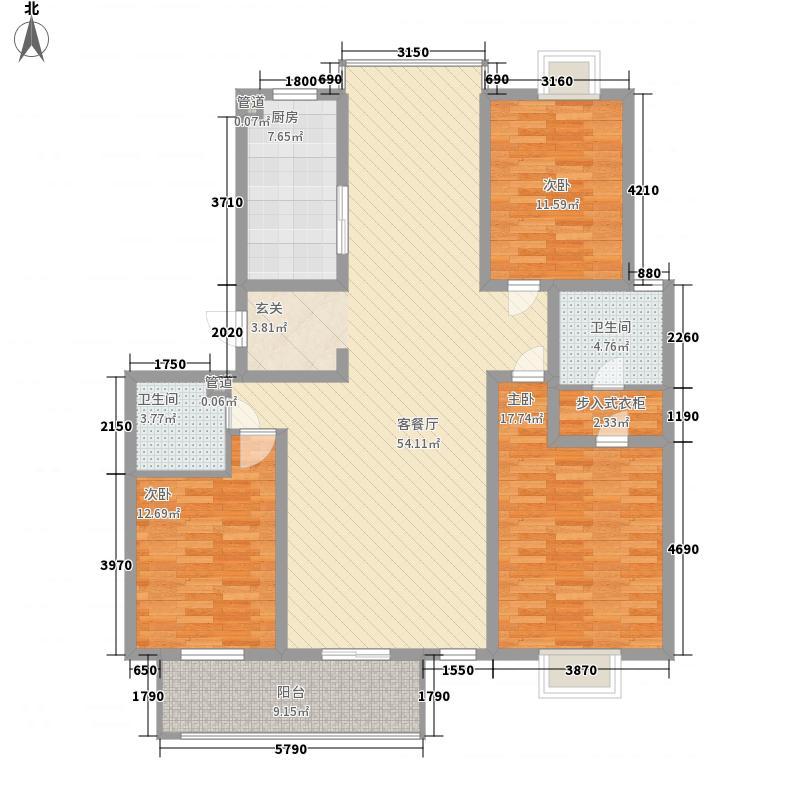 蓝水假期154.50㎡7户型3室2厅2卫