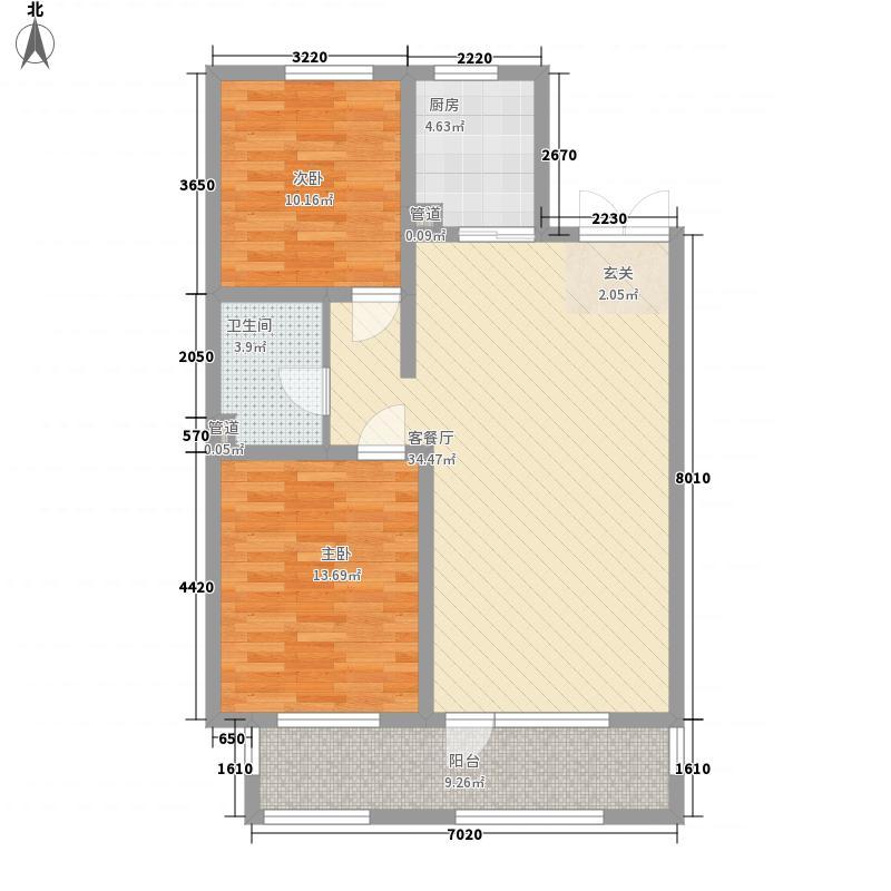 远洋公馆116.00㎡御景户型3室2厅1卫1厨