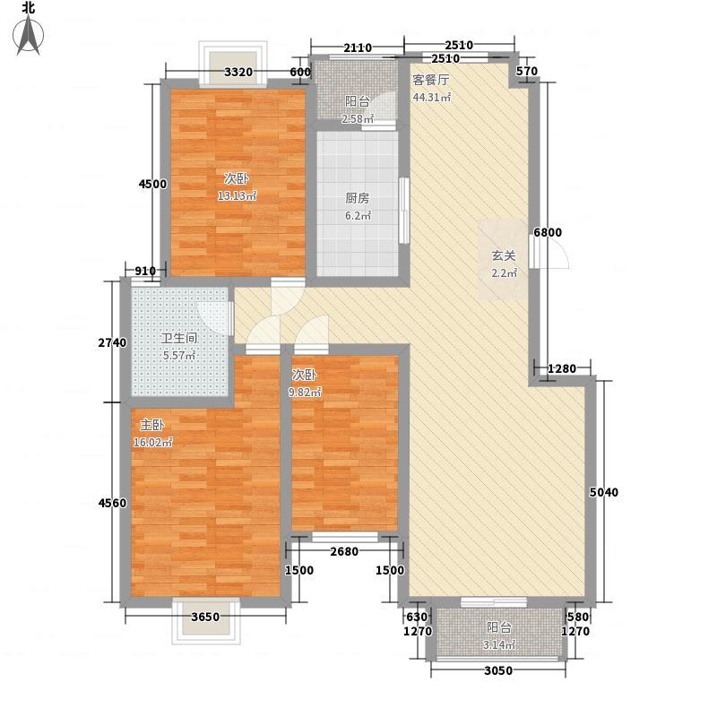 蓝水假期128.00㎡3户型3室2厅1卫