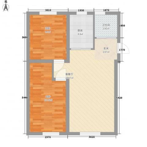 阳光上城雅居2室1厅1卫1厨75.00㎡户型图