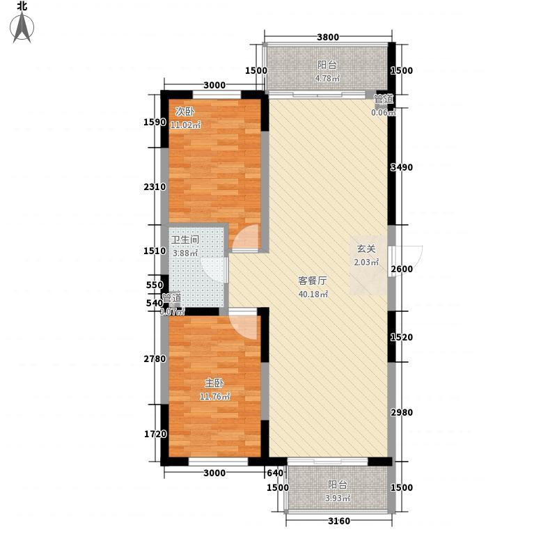 广利花园12.52㎡G15户型3室2厅1卫1厨