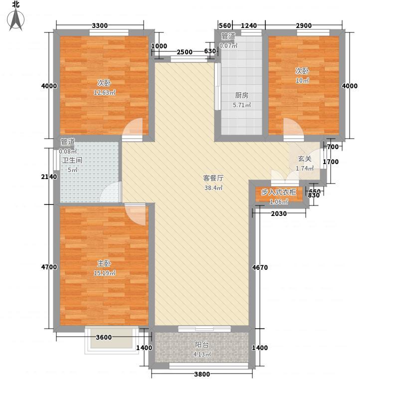 天伦锦城132.75㎡三期1#标准层A户型3室2厅1卫1厨