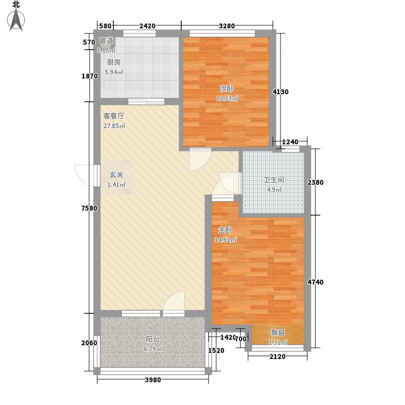 水产宿舍2-2-1-1-4户型2室2厅1卫1厨