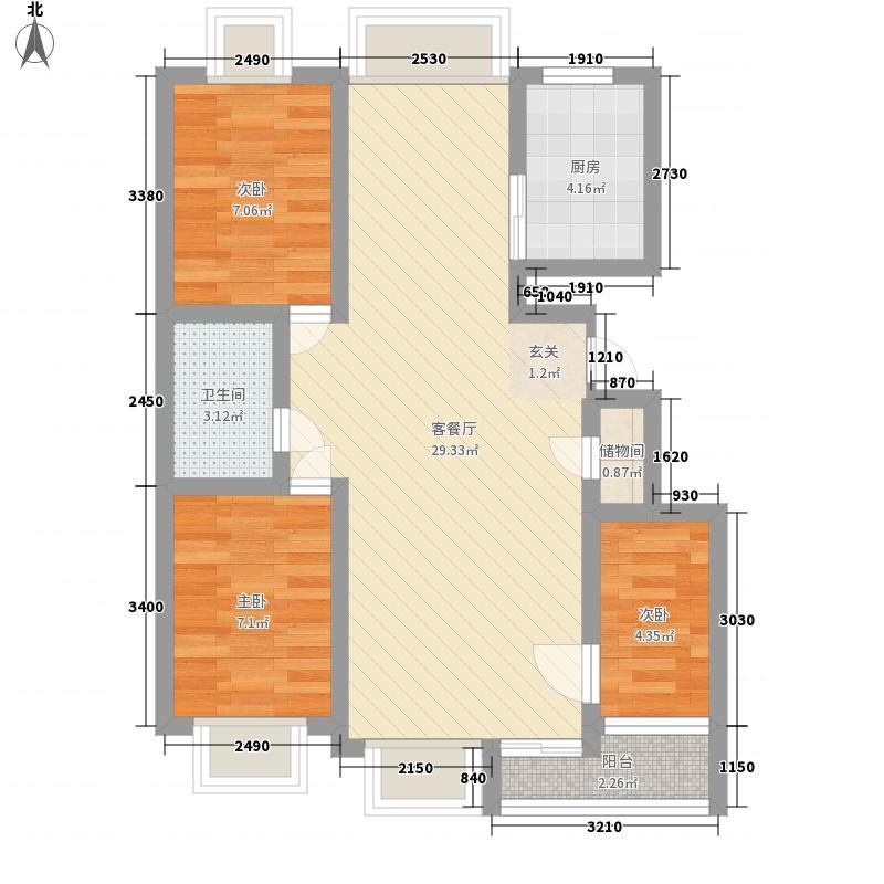 舒心园86.00㎡小区户型2室2厅1卫1厨