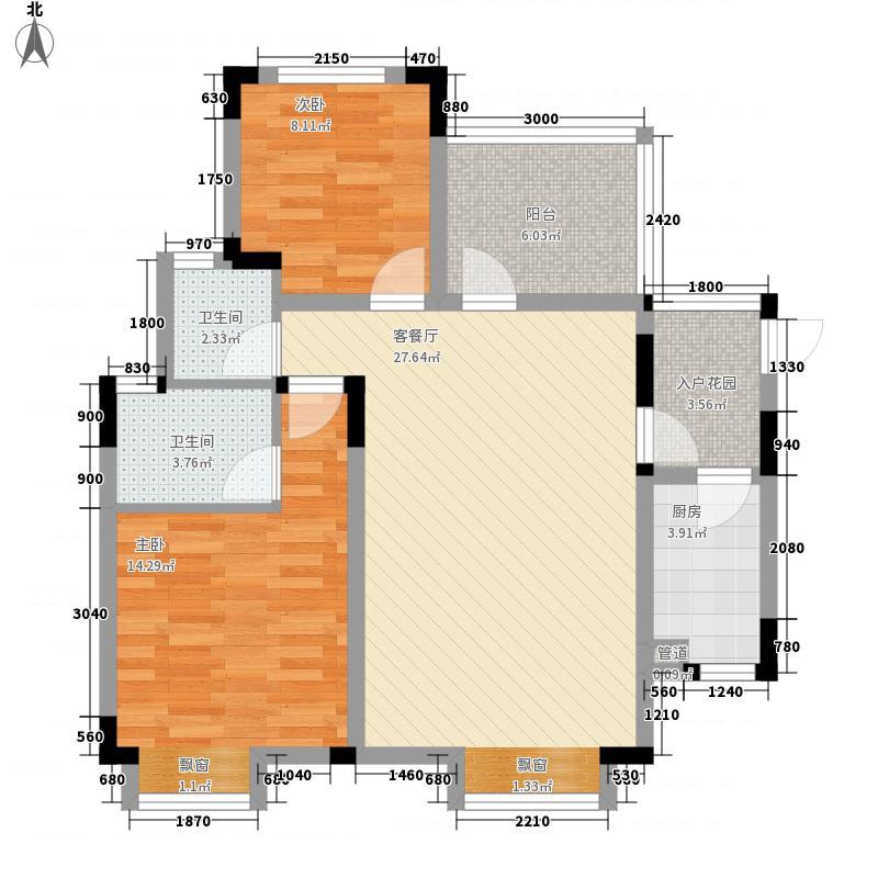 蓝谷小镇78.00㎡1期6\8\10\18号楼标准层B6户型