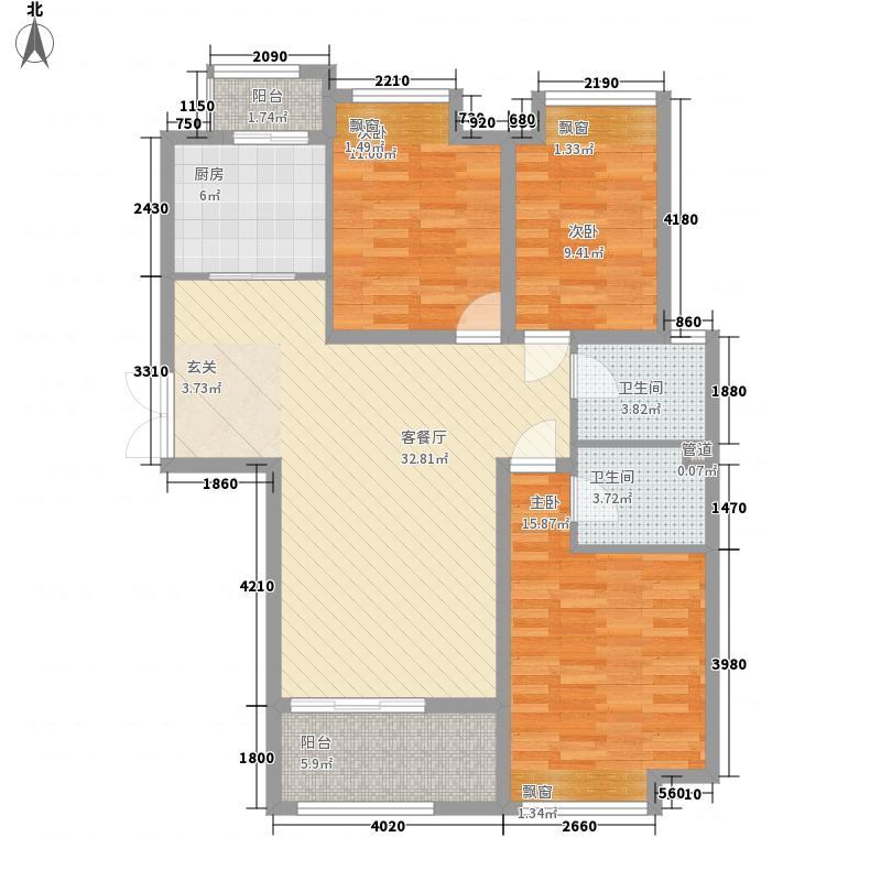 五洲国际129.00㎡五洲国际户型图C户型3室2厅2卫1厨户型3室2厅2卫1厨