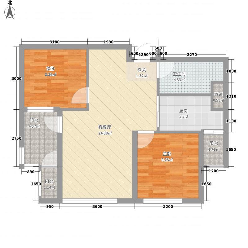 大连天地77.50㎡T19、T20高层户型2室2厅1卫1厨