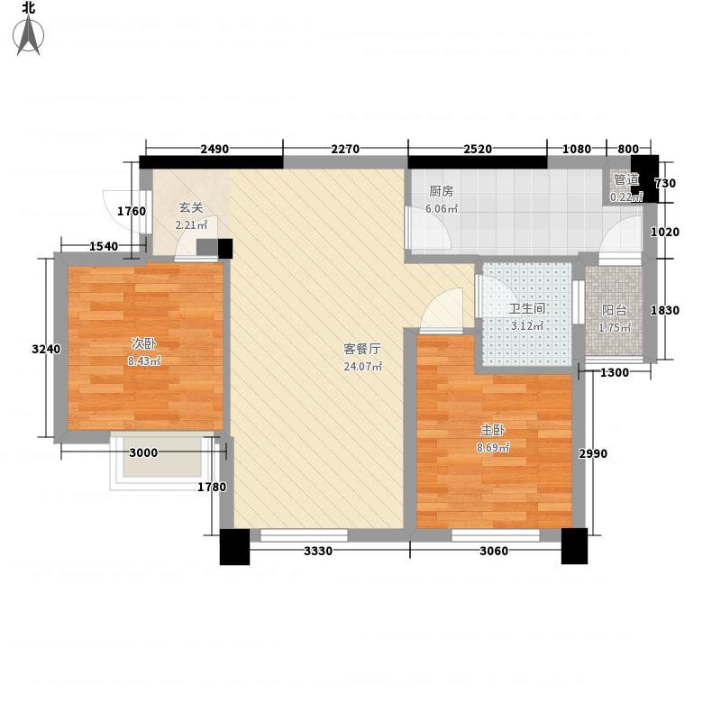 东原亲亲里2室1厅1卫1厨75.00㎡户型图