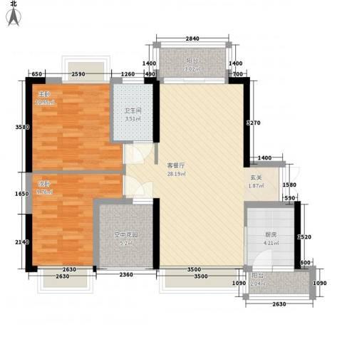 庄士8号2室1厅1卫1厨88.00㎡户型图