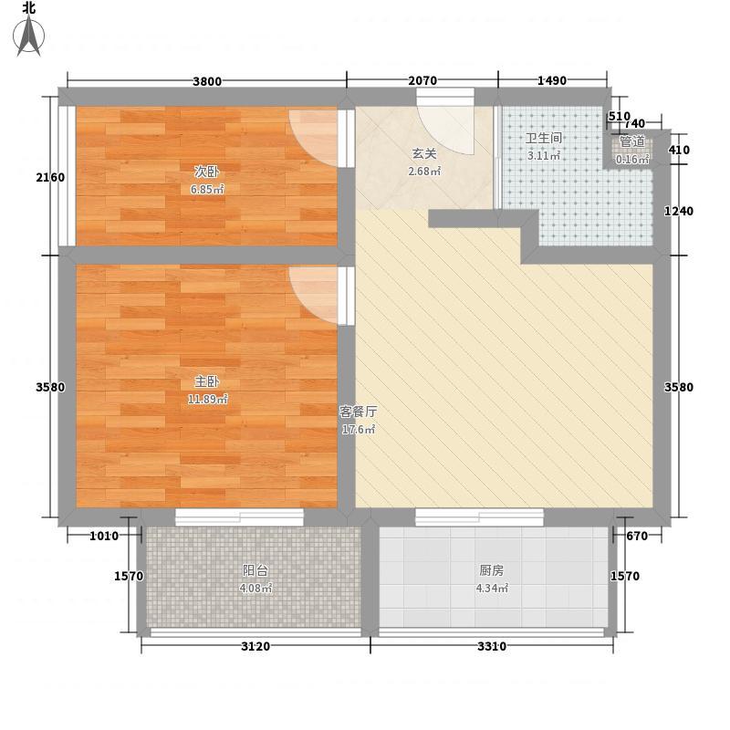 九坤秦南都汇7.28㎡A座SOHO精装公寓14号房户型2室2厅1卫1厨
