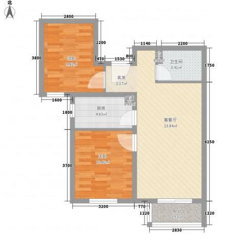 银苑花园2室1厅1卫1厨79.00㎡户型图