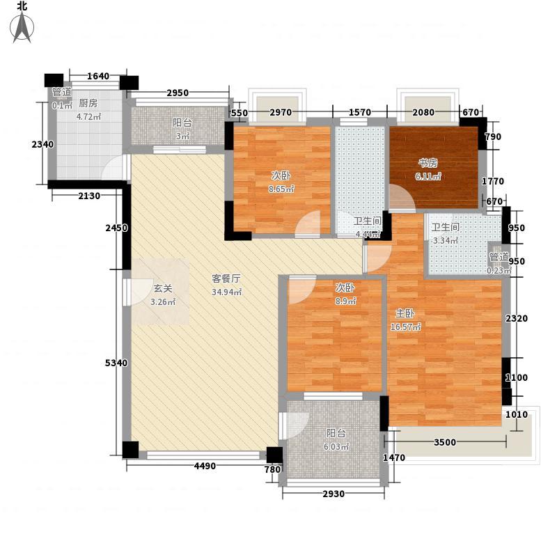 恒大绿洲户型4室2厅2卫1厨