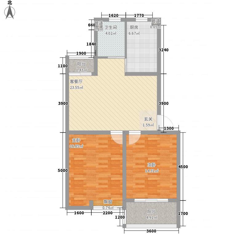 金色庭园86.00㎡二期6#房标准层D1户型2室2厅1卫