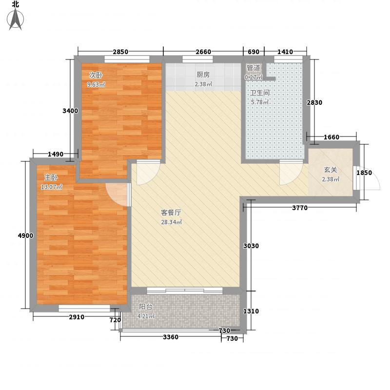 宇圣明珠86.00㎡1号楼A户型2室2厅1卫1厨