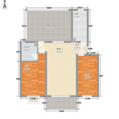 家和苑2室1厅1卫1厨92.76㎡户型图