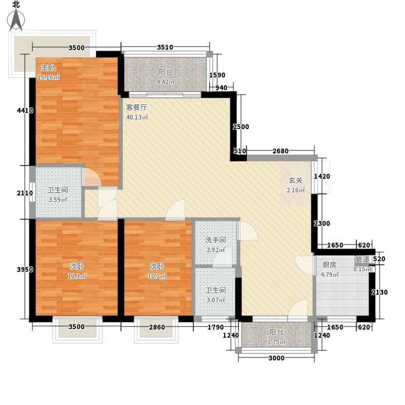 星海世纪户型3室