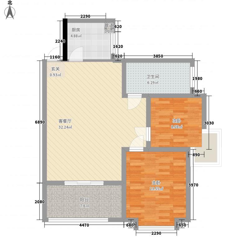 祯祥国际94.00㎡祯祥国际户型图C户型图2室2厅1卫1厨户型2室2厅1卫1厨