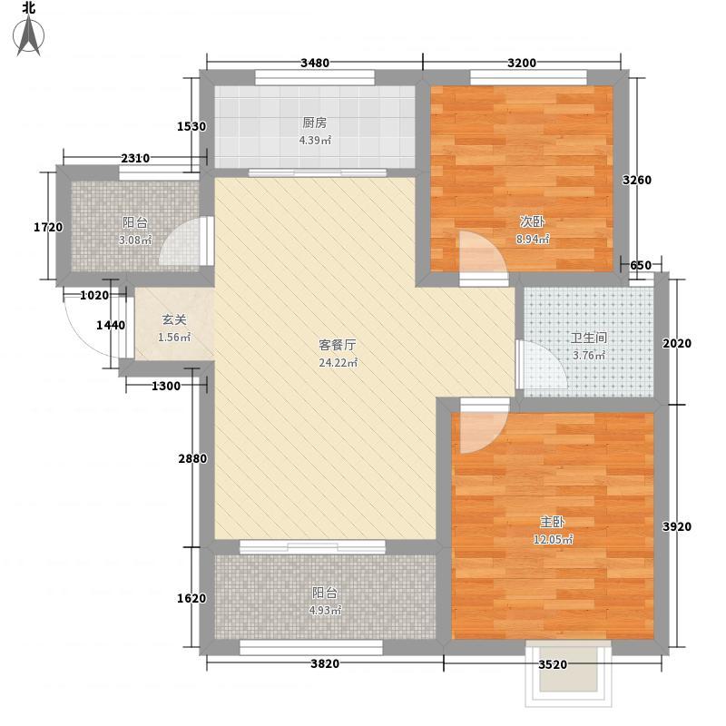 伟东幸福之城湖山美地8.00㎡高层1、4、5、6、7、14#D1户型2室2厅1卫1厨