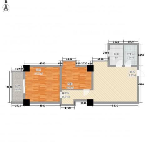 太白星座2室1厅1卫1厨94.00㎡户型图