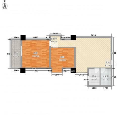 太白星座2室1厅1卫1厨97.00㎡户型图