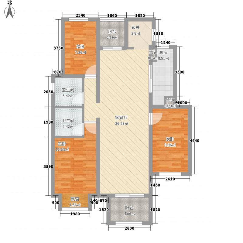 沂城花园123.00㎡322123户型3室2厅2卫