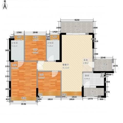颐景苑(张家边)3室1厅2卫1厨132.00㎡户型图