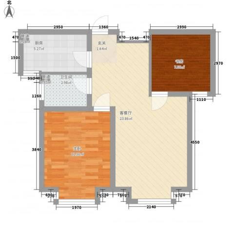 华光嘉苑2室1厅1卫1厨75.00㎡户型图