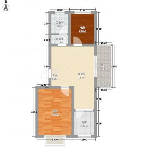乐活城2室2厅1卫1厨74.00㎡户型图