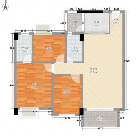 阳光新城3室1厅2卫1厨89.00㎡户型图