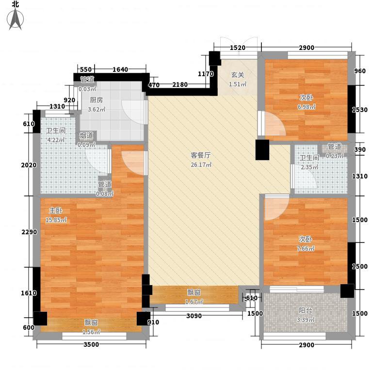 中南白马湖壹号3室1厅2卫1厨101.00㎡户型图