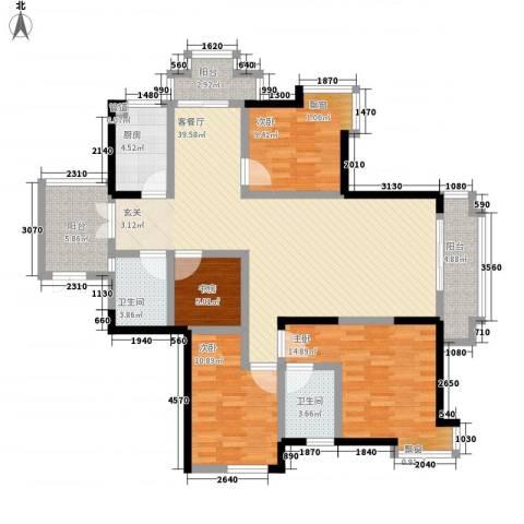 棕榈泉国际花园4室1厅2卫1厨157.00㎡户型图