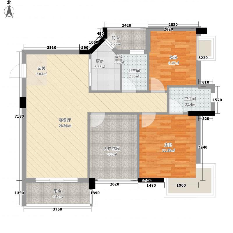 城市杰座105.00㎡城市杰座户型图02美奂家3室2厅2卫1厨户型3室2厅2卫1厨