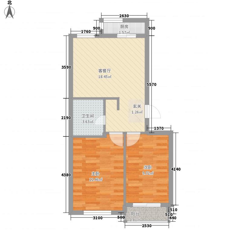 帝源温泉新城68.00㎡2#楼户型1室1厅1卫