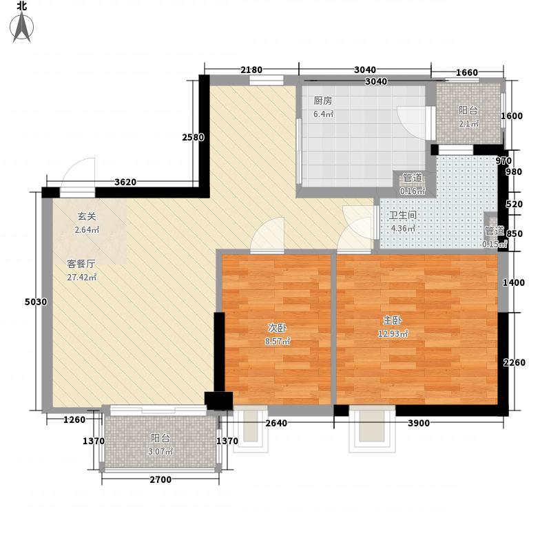 世纪云顶雅苑8.70㎡A1栋单层01单元户型2室2厅1卫1厨