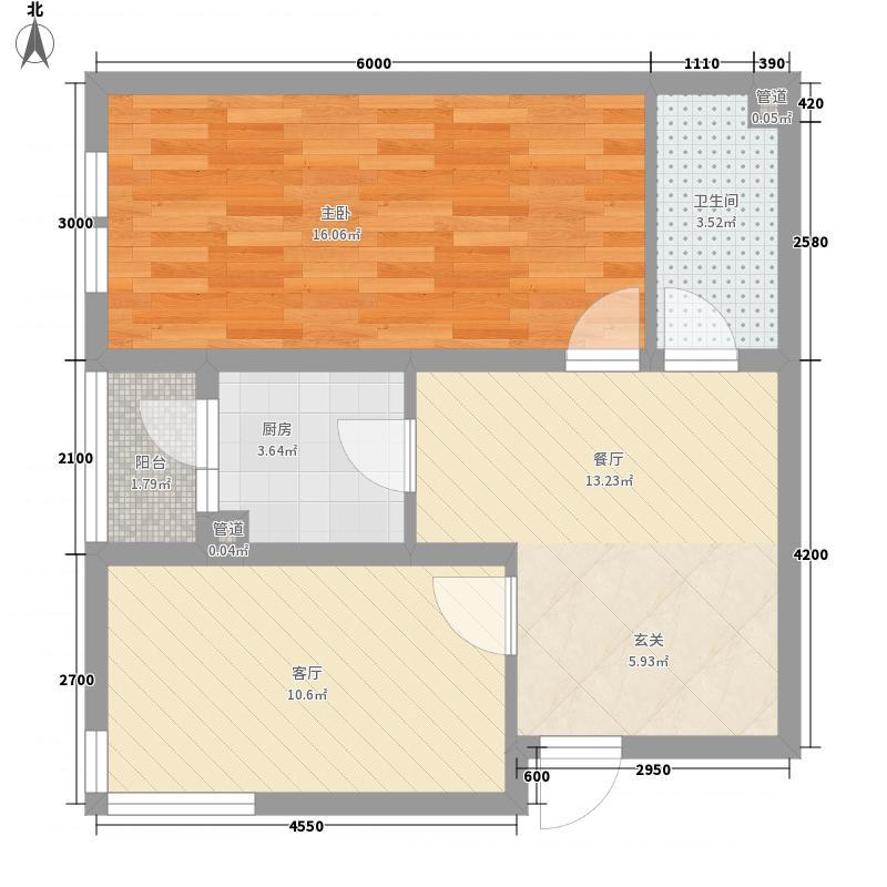 海创谷歌里户型1室2厅1卫1厨