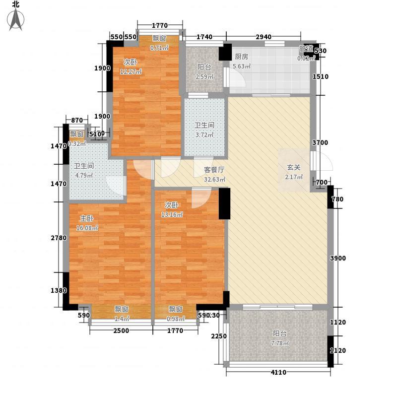 开平汇景湾145.00㎡11栋A型单位户型3室2厅2卫1厨