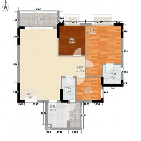 美地芳邻3室1厅2卫1厨110.00㎡户型图