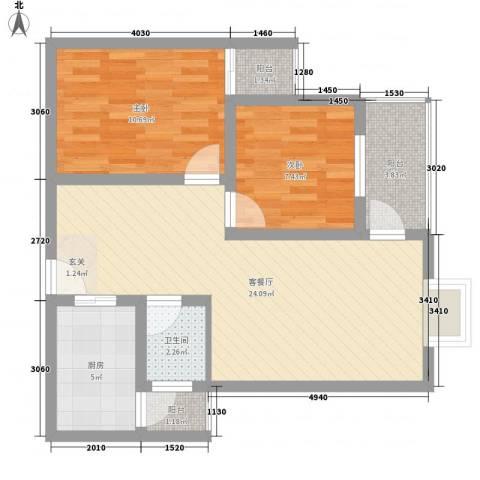 八里街1号2室1厅1卫1厨82.00㎡户型图