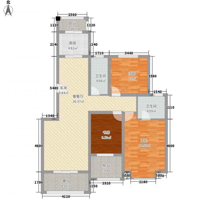 尚品华庭145.00㎡户型3室2厅2卫1厨