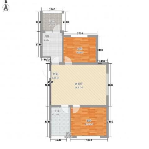 盛世龙庭2室1厅1卫1厨74.76㎡户型图