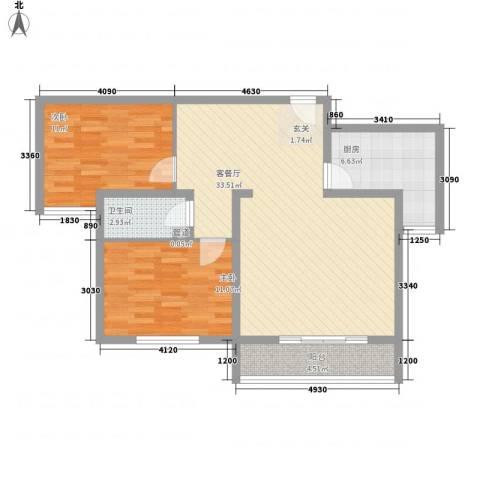 美意苑2室1厅1卫1厨69.70㎡户型图