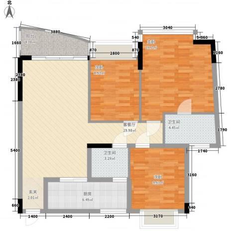 东宝花园3室1厅2卫1厨84.16㎡户型图