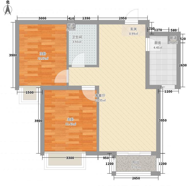 新天地二期・壹号院88.00㎡P2P1-2Q3户型2室2厅1卫1厨