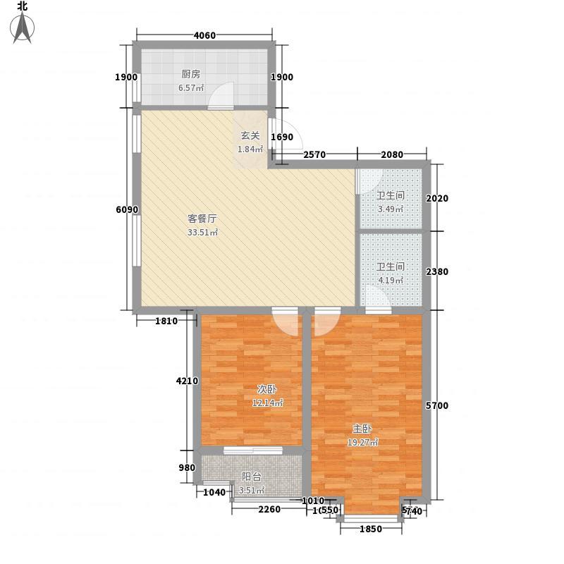 金水湾新华区109.99㎡D户型109.99(售完)户型2室2厅2卫1厨