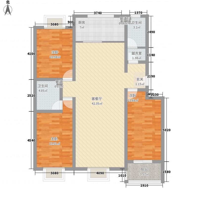 裕景苑141.00㎡C户型3室2厅2卫1厨
